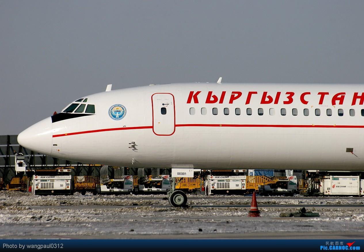 Re:[原创]彩绘-图波列夫-天合-达索猎鹰等等,包罗万象 TUPOLEV TU-154M EX-00001 北京首都国际机场