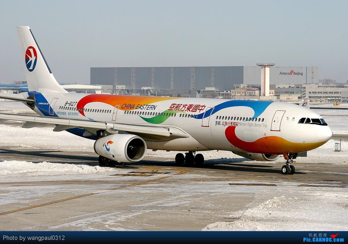 Re:[原创]彩绘-图波列夫-天合-达索猎鹰等等,包罗万象 AIRBUS A330-300 B-6127 中国北京首都机场