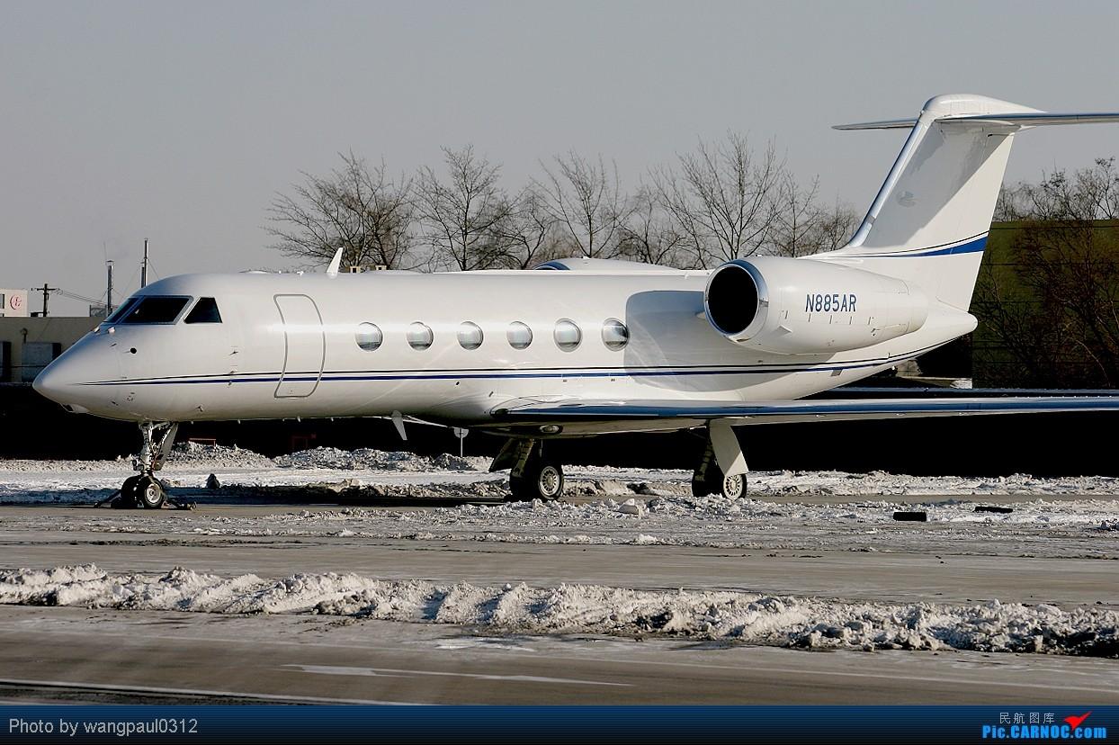 Re:[原创]彩绘-图波列夫-天合-达索猎鹰等等,包罗万象 GULFSTREAM AEROSPACE G-IV-X GULFSTREAM G450 N885AR 中国北京首都机场