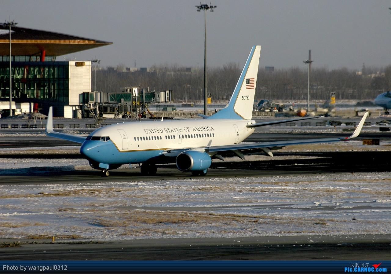 发几个不常见的--USAF BBJ--FEDEX77F--UZBEKSTAN757 BOEING C-40B BBJ (737-7CP) 05-0730 北京首都国际机场