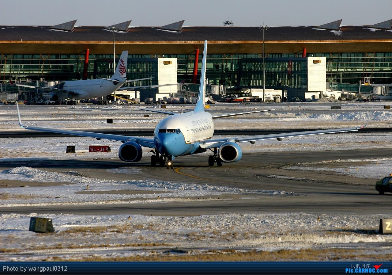 Re:发几个不常见的--USAF BBJ--FEDEX77F--UZBEKSTAN757 BOEING C-40B BBJ (737-7CP) 05-0730 北京首都国际机场