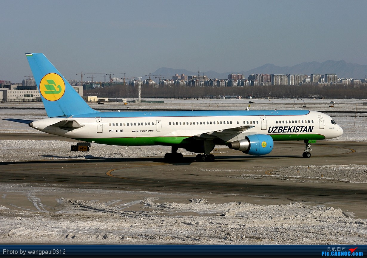 Re:[原创]发几个不常见的--USAF BBJ--FEDEX77F--UZBEKSTAN757 BOEING 757-23P VP-BUB 北京首都国际机场