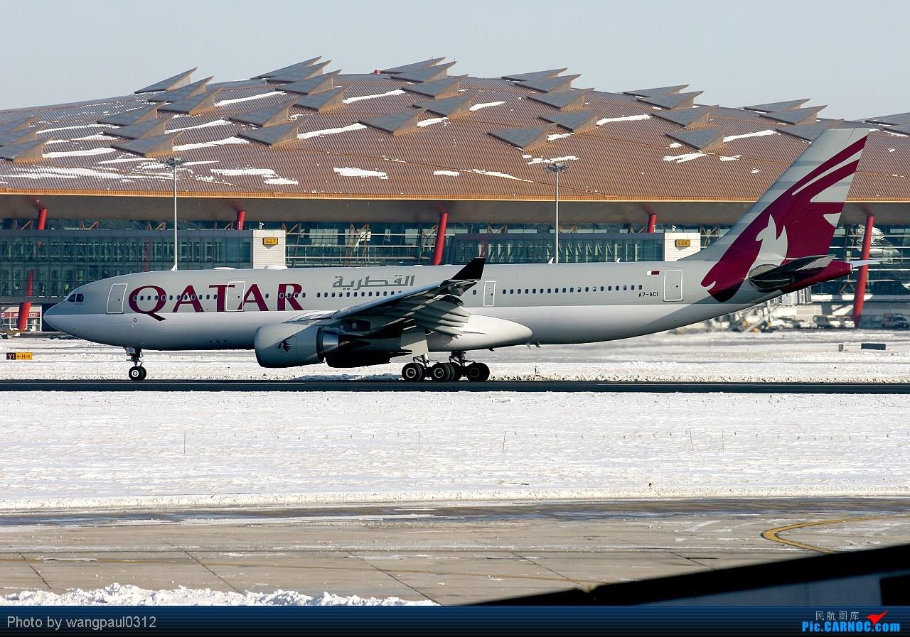 Re:[原创]发几个不常见的--USAF BBJ--FEDEX77F--UZBEKSTAN757 AIRBUS A330-203 A7-ACI 中国北京首都机场