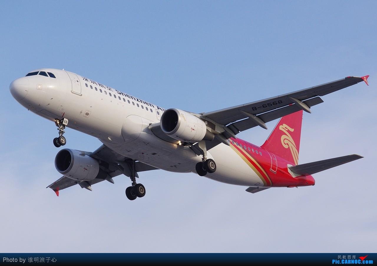 飞机的星形�yb�9�._re:[原创]【tsn飞友会】 tsn多变的天空,多样的飞机 airbus a320-214