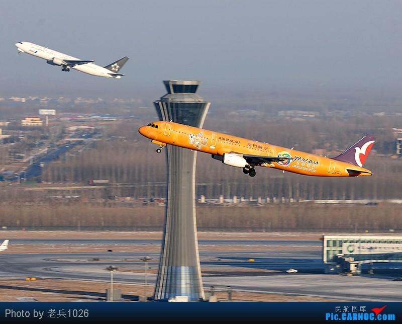 [原创]老兵发新图    中国北京首都机场