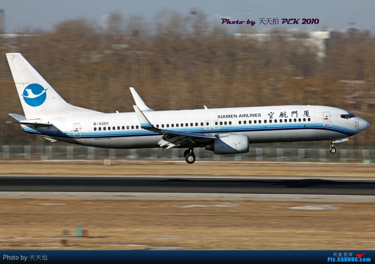 Re:[原创]北京机场36左又增添新的拍机位在海关楼北边的五层楼门朝西 BOEING 737-800WL B-5301 中国北京首都机场