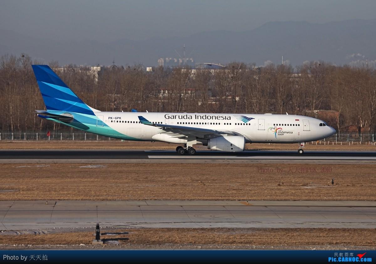 Re:[原创]北京机场36左又增添新的拍机位在海关楼北边的五层楼门朝西 AIRBUS A330-200 PK-GPK 中国北京首都机场