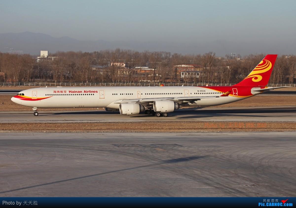 Re:[原创]北京机场36左又增添新的拍机位在海关楼北边的五层楼门朝西 AIRBUS A340-600 B-6508 中国北京首都机场