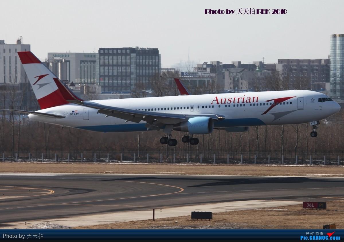 Re:[原创]北京机场36左又增添新的拍机位在海关楼北边的五层楼门朝西 BOEING 767 OE-LAY 中国北京首都机场