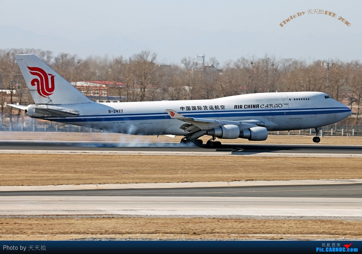 Re:[原创]北京机场36左又增添新的拍机位在海关楼北边的五层楼门朝西 BOEING 747-400SF B-2477 中国北京首都机场