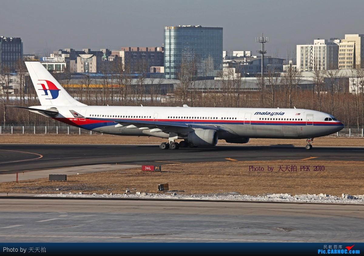 Re:[原创]北京机场36左又增添新的拍机位在海关楼北边的五层楼门朝西 AIRBUS A330-200 9M-MKI 中国北京首都机场