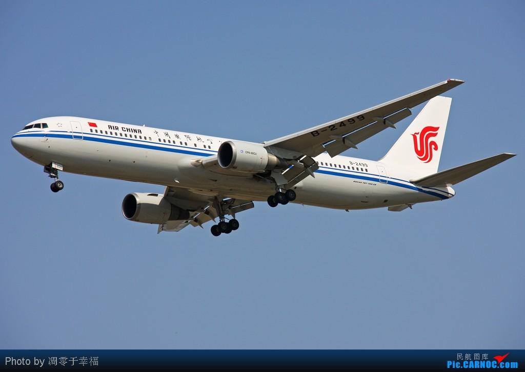 [原创]【BLDDQ】767是款很好的飞机!! BOEING 767-332 B-2499 中国北京首都机场