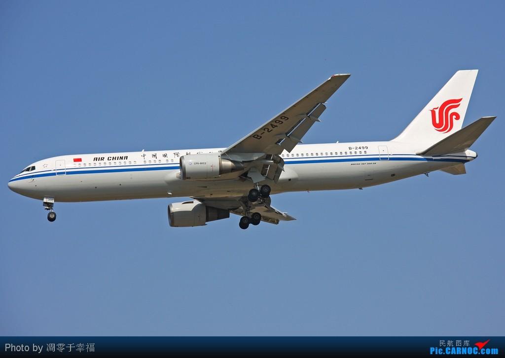 Re:[原创]【BLDDQ】767是款很好的飞机!! BOEING 767-332 B-2499 中国北京首都机场