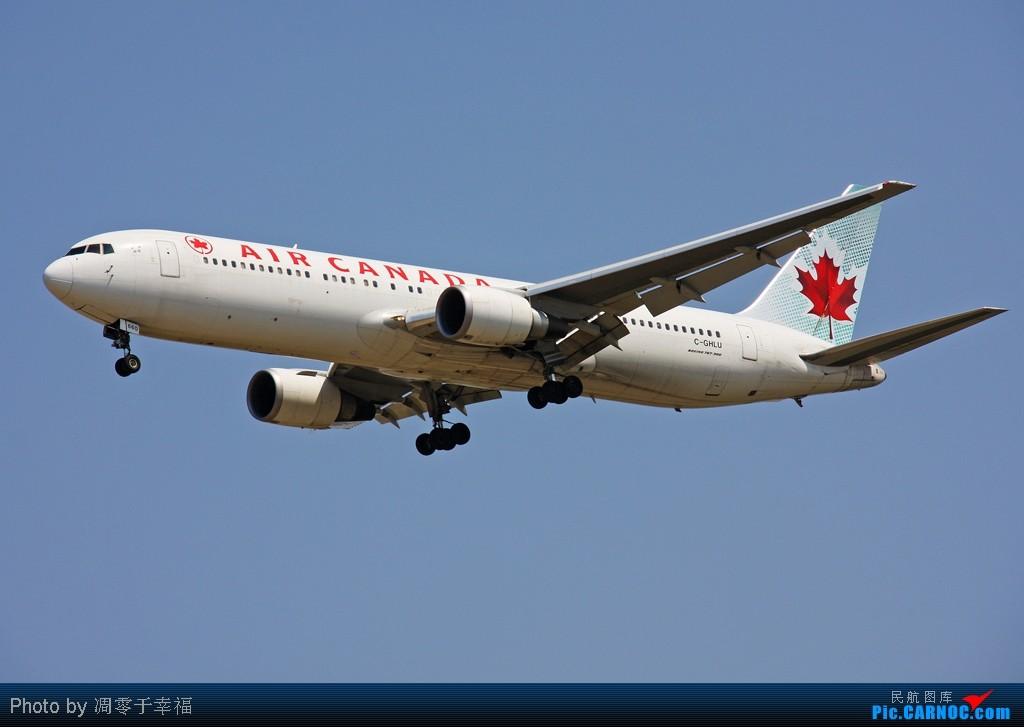 Re:[原创]【BLDDQ】767是款很好的飞机!! BOEING 767-333ER C-GHLU 中国北京首都机场