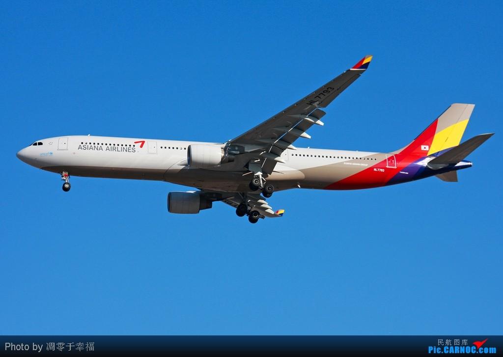 Re:[原创]【BLDDQ】将太极旗踩在脚下--今儿的国足还算是爷们!! AIRBUS A330-300 HL7793 中国北京首都机场