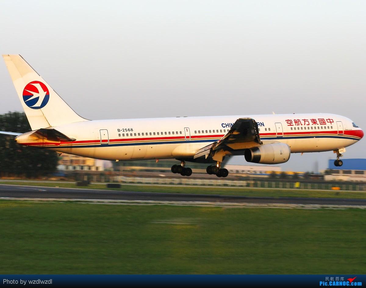 Re:[原创]【BLDDQ】767是款很好的飞机!! BOEING 767-300ER B-2568 中国北京首都机场