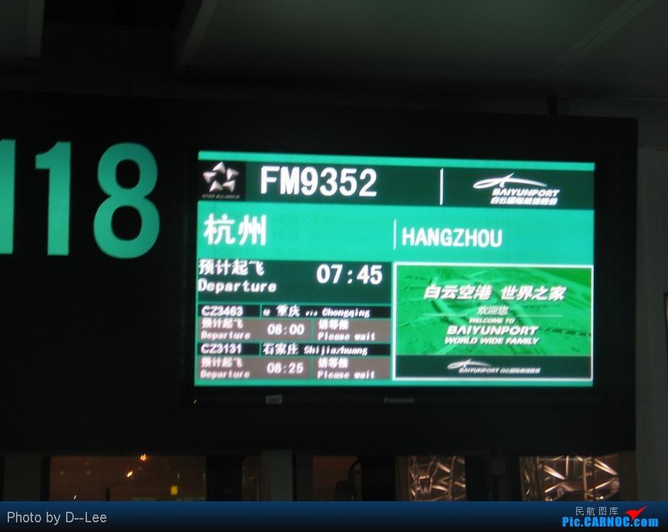 Re:[原创]华东游记之(出发)飞向杭州CAN--HGH远机位之旅 BOEING757-200 B- 中国广州白云机场 中国广州白云机场