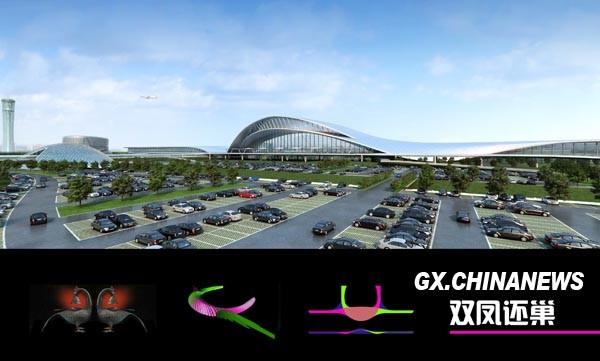 南宁吴圩国际机场图_[转贴]汇总南宁吴圩国际机场新航站效果图