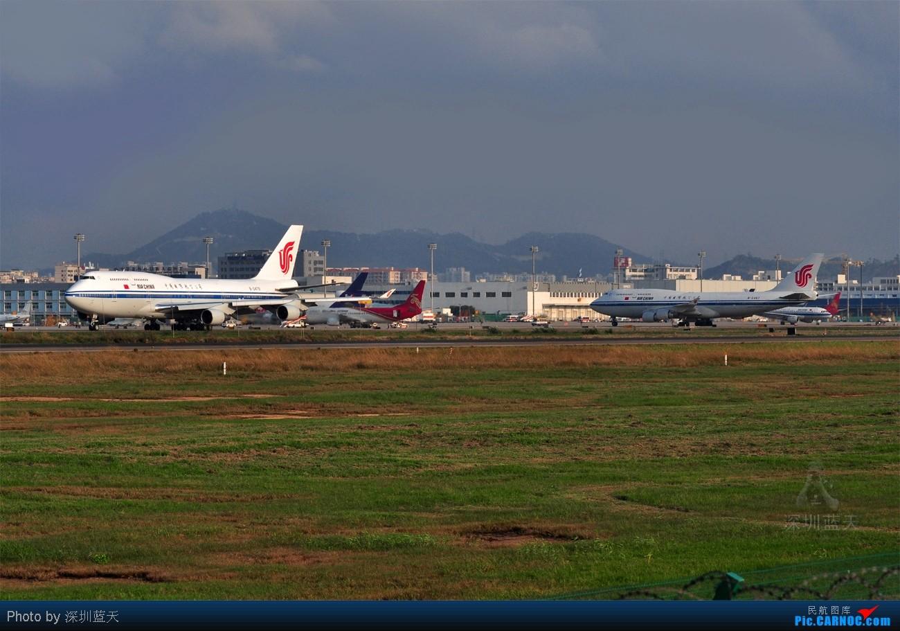 [原创]【深圳飞友会】国航篇!在深圳,两架国航747同时出现在一张图里机会算是罕见的!还有黄牡丹和蓝牡丹一起祝大家新年快乐! BOEING 747-400 B-2470 中国深圳宝安机场