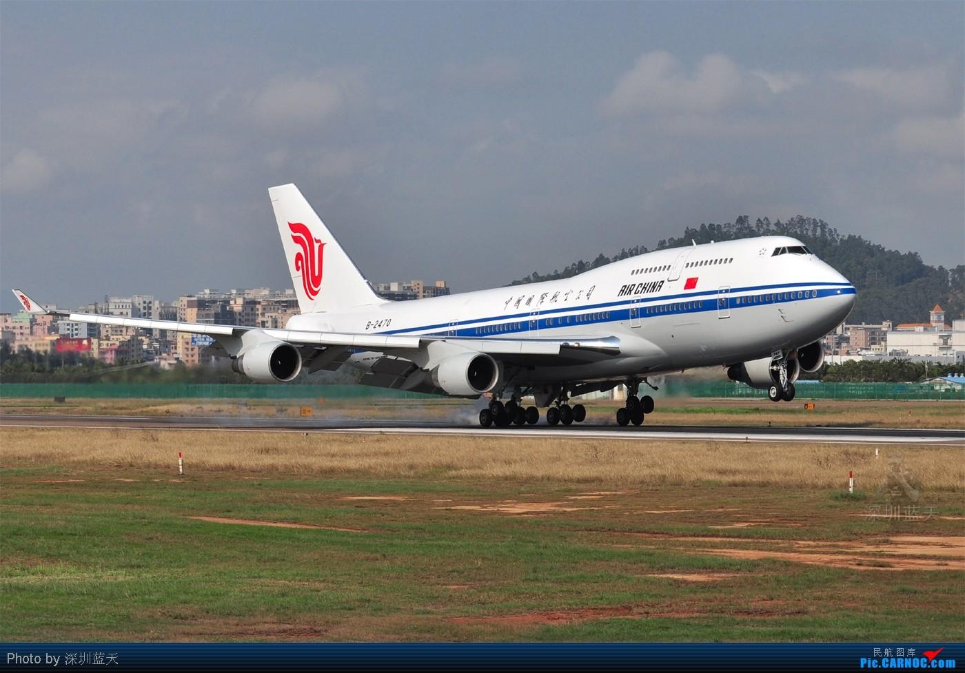 Re:[原创]【深圳飞友会】国航篇!在深圳,两架国航747同时出现在一张图里机会算是罕见的!还有黄牡丹和蓝牡丹一起祝大家新年快乐! BOEING 747-400 B-2470 中国深圳宝安机场