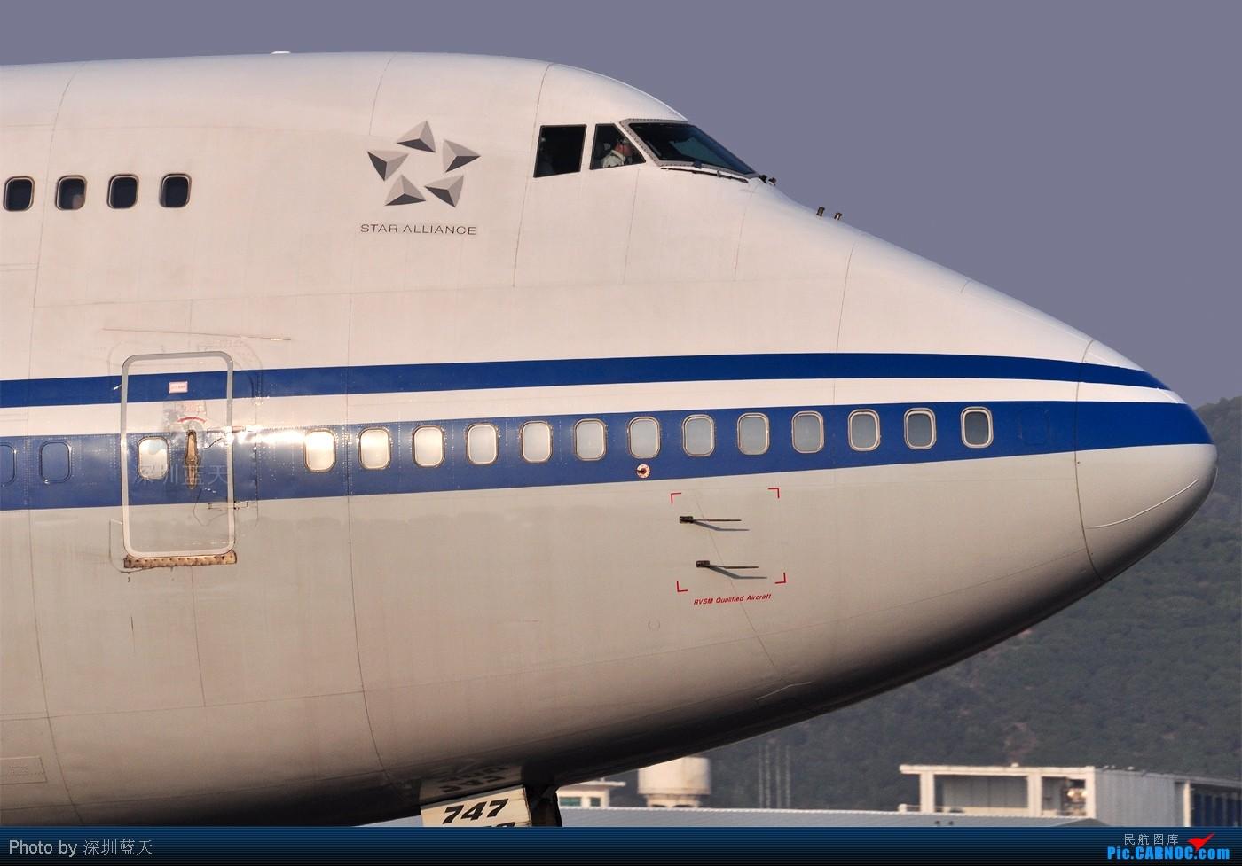 Re:[原创]【深圳飞友会】国航篇!在深圳,两架国航747同时出现在一张图里机会算是罕见的!还有黄牡丹和蓝牡丹一起祝大家新年快乐! BOEING 747-400 B-2467 中国深圳宝安机场