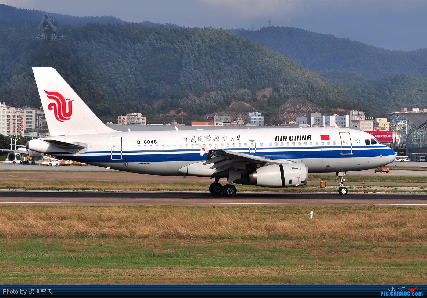 Re:[原创]【深圳飞友会】国航篇!在深圳,两架国航747同时出现在一张图里机会算是罕见的!还有黄牡丹和蓝牡丹一起祝大家新年快乐! AIRBUS A319-100 B-6048 中国深圳宝安机场