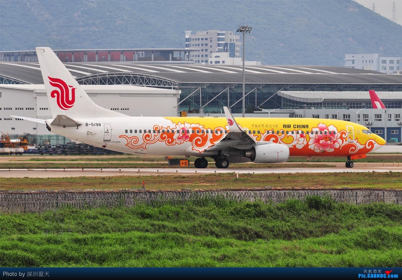 Re:[原创]【深圳飞友会】国航篇!在深圳,两架国航747同时出现在一张图里机会算是罕见的!还有黄牡丹和蓝牡丹一起祝大家新年快乐! BOEING 737-800 B-5198 中国深圳宝安机场