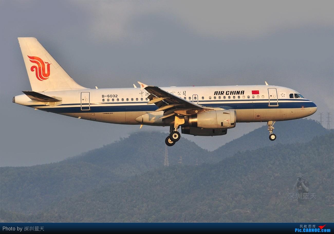 Re:[原创]【深圳飞友会】国航篇!在深圳,两架国航747同时出现在一张图里机会算是罕见的!还有黄牡丹和蓝牡丹一起祝大家新年快乐! AIRBUS A319-100 B-6032 中国深圳宝安机场