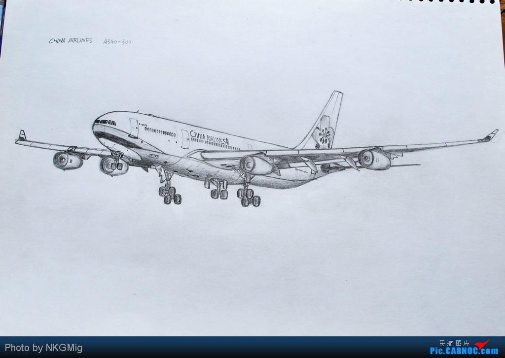 [原创]【NKG】存货发的差不多了,画一架华航343祝大家新年快乐 AIRBUS A340-300 B-18803 中国南京禄口机场