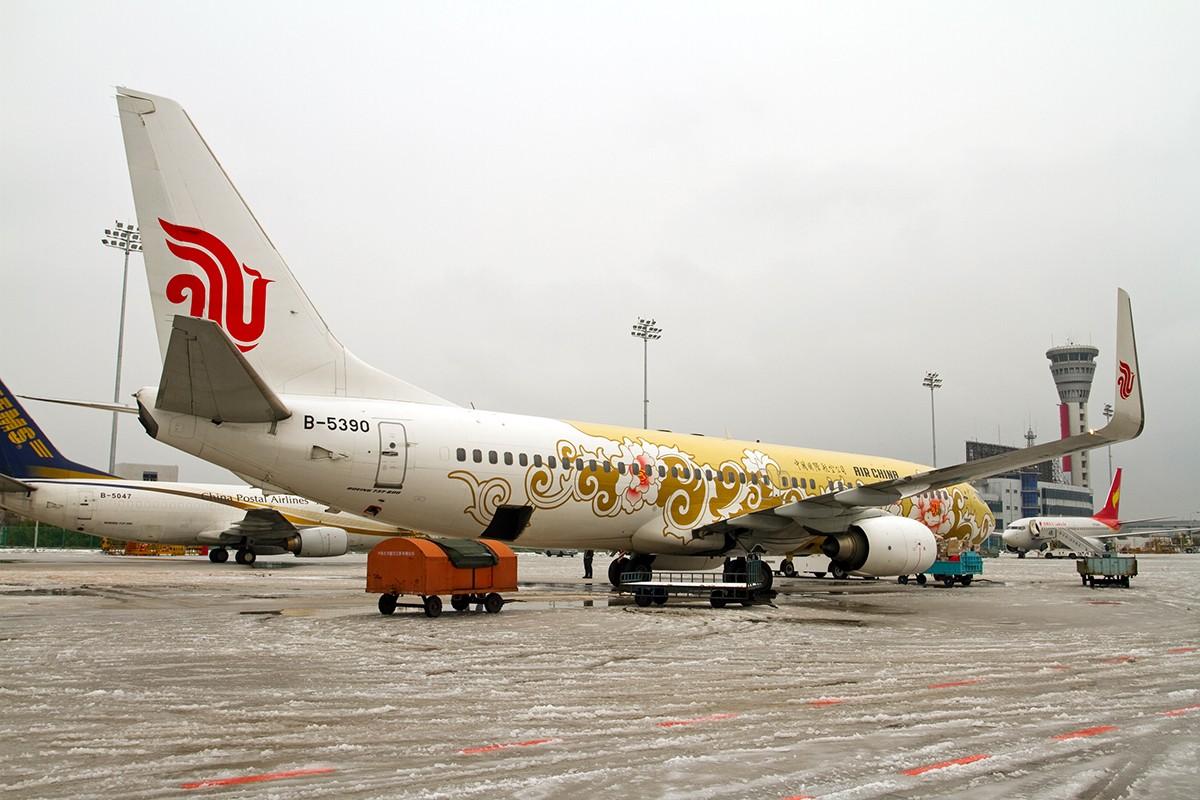 "Re:[原创]【BLDDQ】******踩着冰渣完成和""金牡丹""的有次见面****** BOEING 737-800 B-5390 中国南京禄口机场"