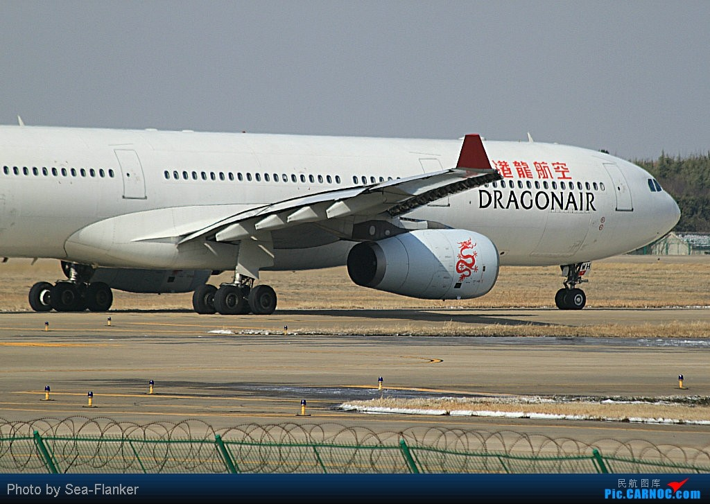 Re:[原创]【NKG】 记春运中忙碌的港龙333一组图 AIRBUS A330-343X B-HWH 中国南京禄口机场