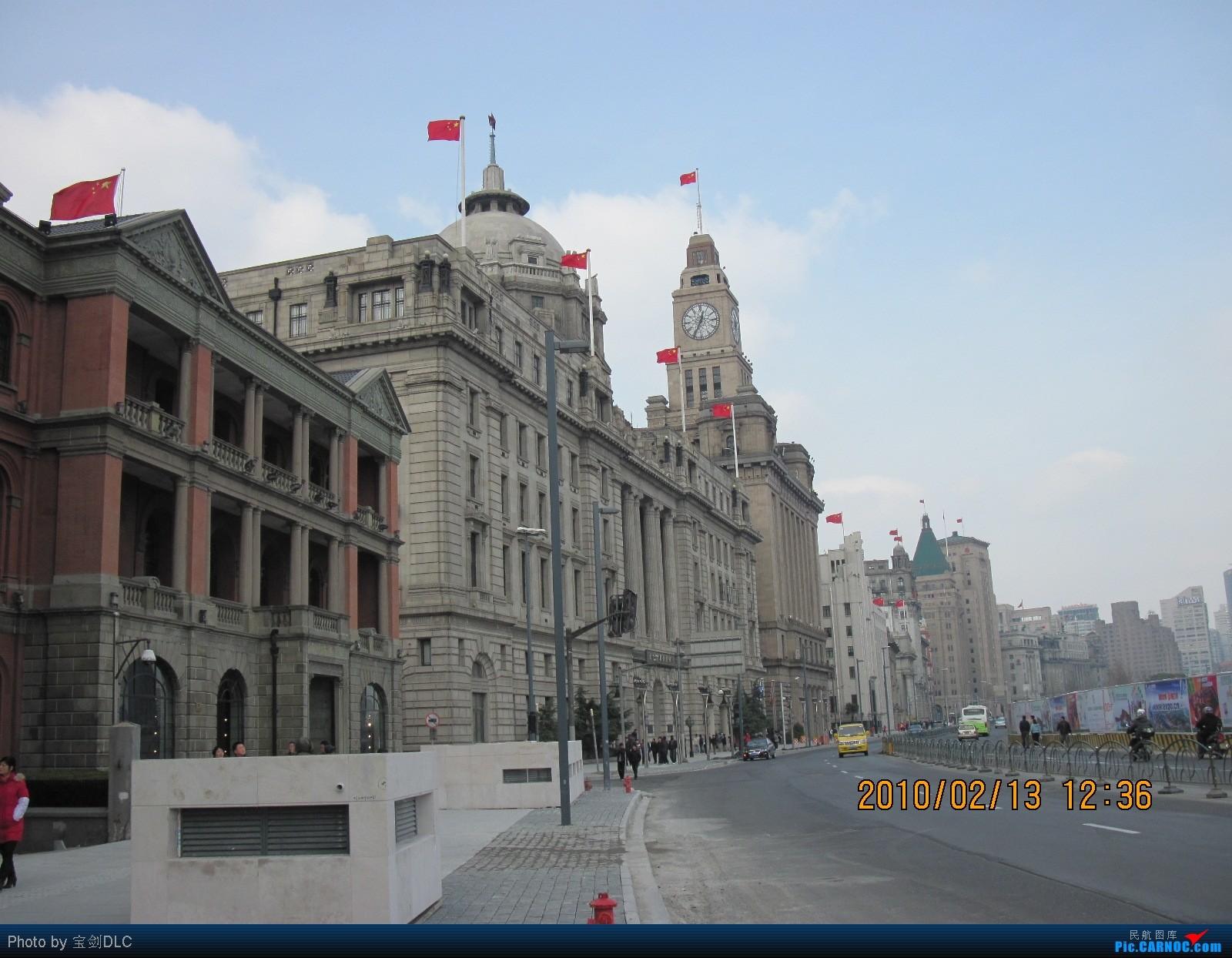 >>[原创]大连——上海游记之三 上海风景:外滩万国建筑群 外白渡桥
