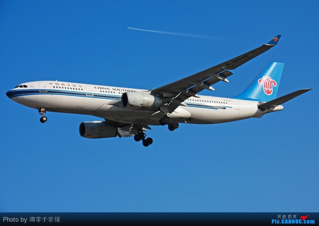 ]【BLDDQ】普天同庆迎新春,我们一家来拜年--祝大家春节+情人节幸福愉快!! AIRBUS A330-200 B-6078 中国北京首都机场