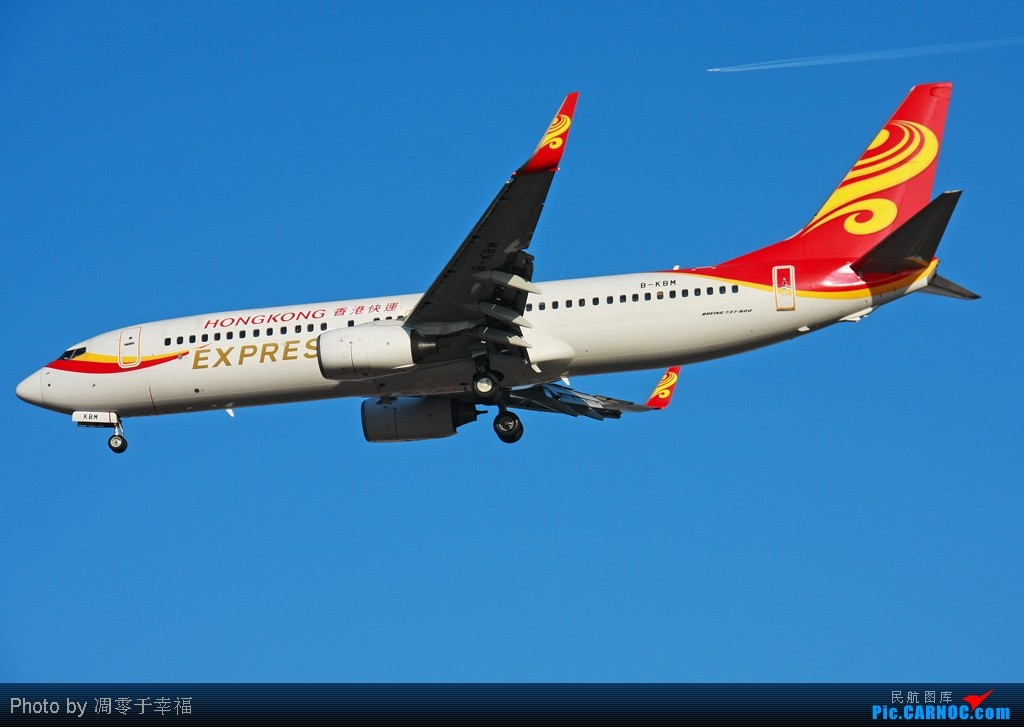 ]【BLDDQ】普天同庆迎新春,我们一家来拜年--祝大家春节+情人节幸福愉快!! BOEING 737-84P B-KBM 中国北京首都机场