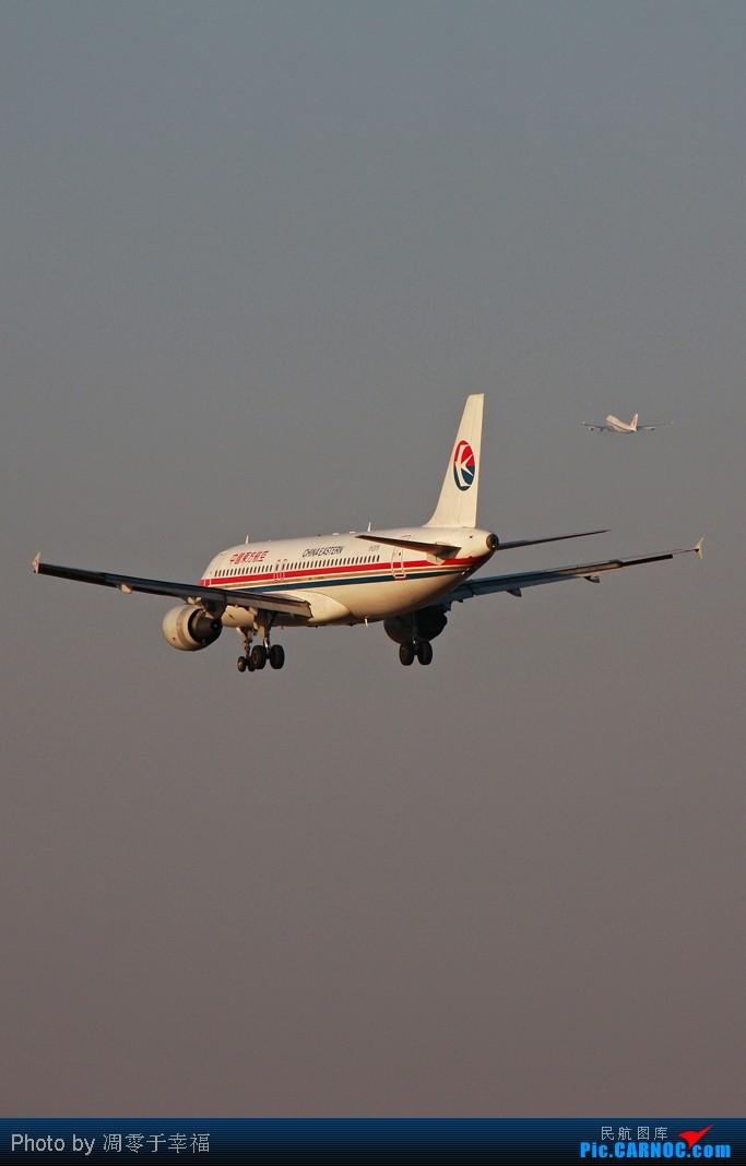 ]【BLDDQ】普天同庆迎新春,我们一家来拜年--祝大家春节+情人节幸福愉快!! AIRBUS A320-214 B-2379 中国北京首都机场