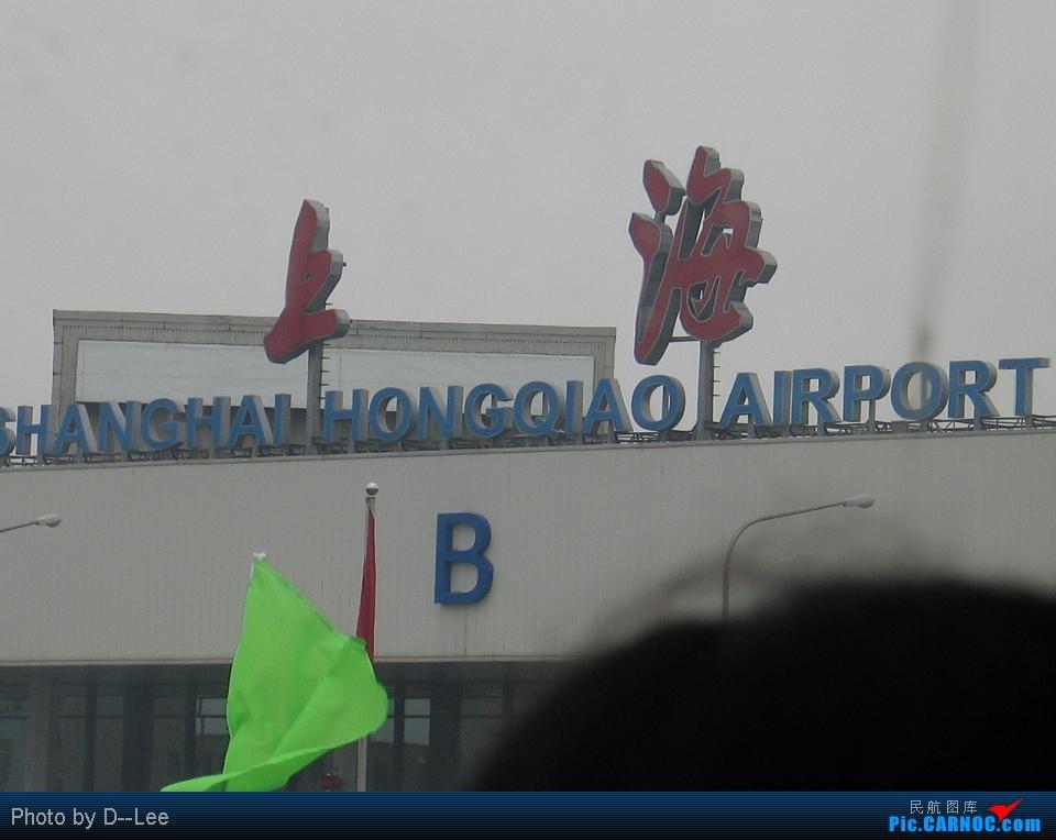 [原创]华东游之回程SHA-CAN by -2567    中国上海虹桥机场