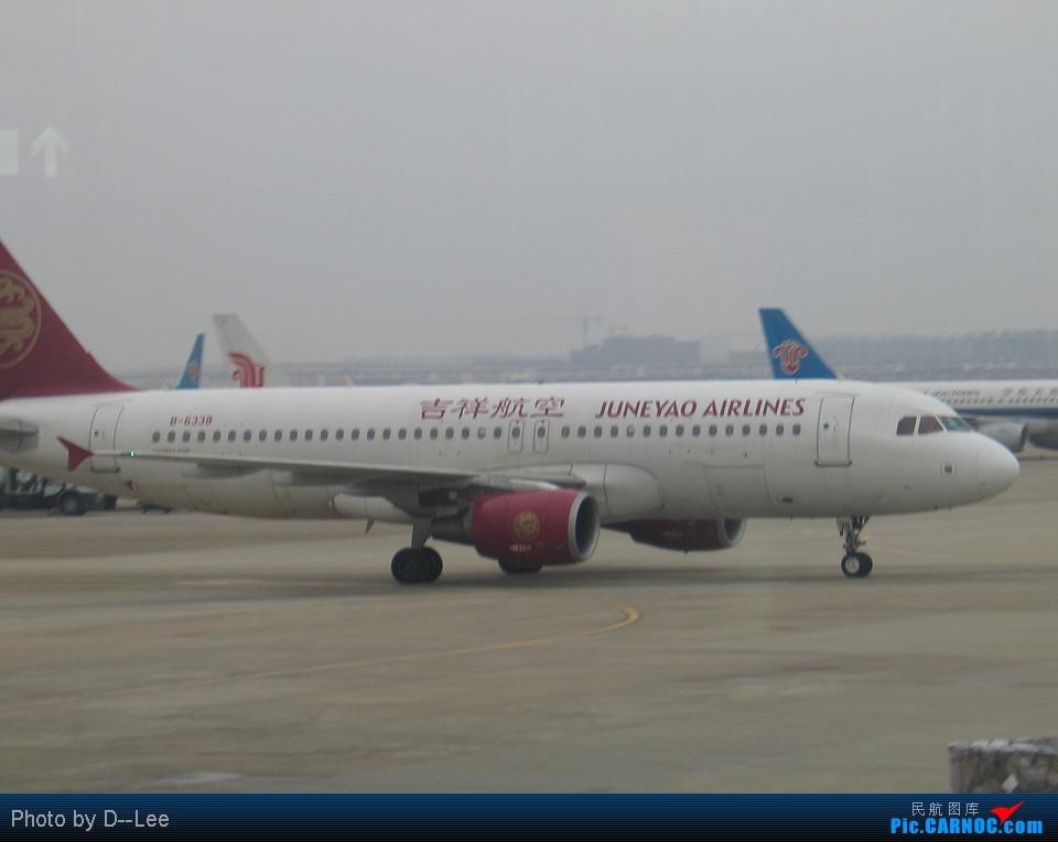 Re:[原创]华东游之回程SHA-CAN by -2567 AIRBUS A320-200 B-2568 中国上海虹桥机场