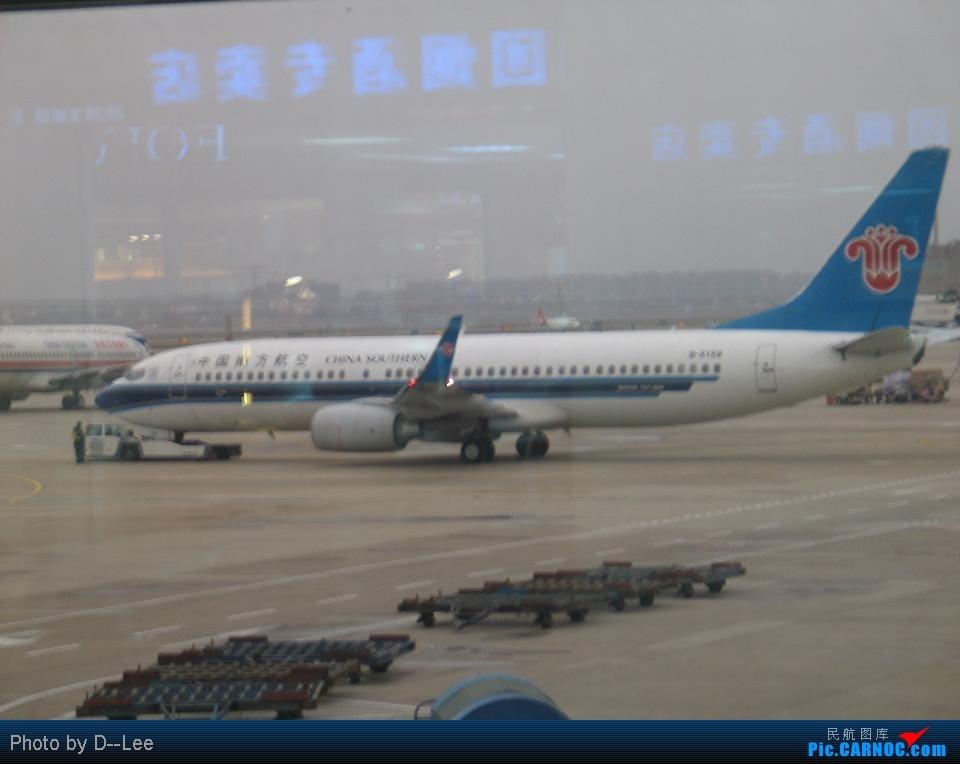 Re:[原创]华东游之回程SHA-CAN by -2567 BOEING 737-800  中国上海虹桥机场