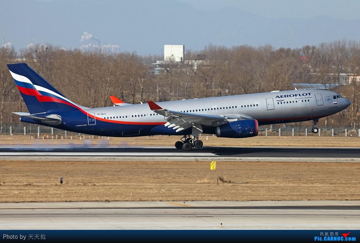 [原创]大年初一天气非常的好拿相机奔机场 AIRBUS A330-200 VP-BLX 中国北京首都机场
