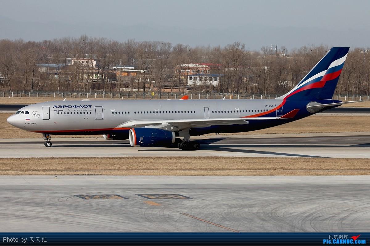 Re:[原创]大年初一天气非常的好拿相机奔机场 AIRBUS A330-200 F-GZNE 中国北京首都机场