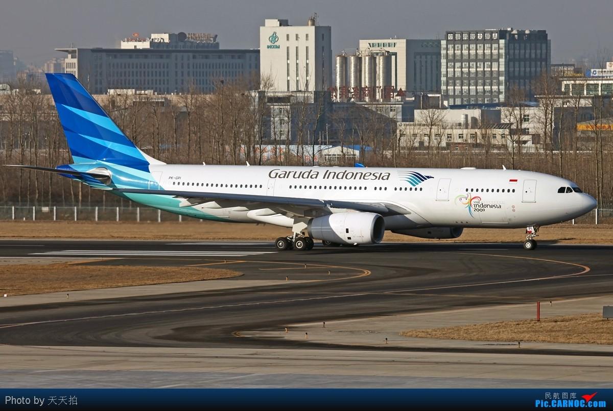 Re:[原创]大年初一天气非常的好拿相机奔机场 AIRBUS A330-200 PK-GPI 中国北京首都机场