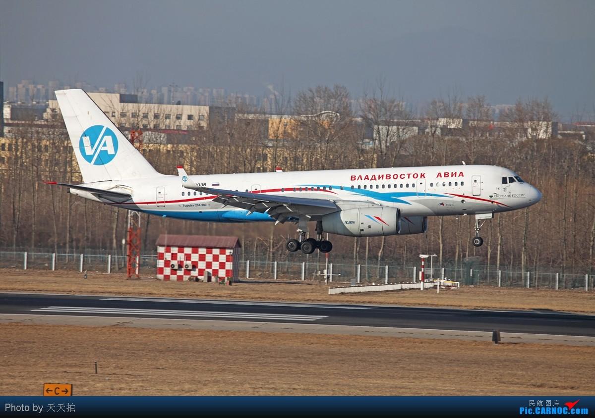 Re:[原创]大年初一天气非常的好拿相机奔机场 TU204-200 RA-64038 中国北京首都机场