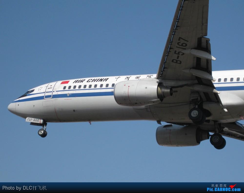 飞机的星形�yb�9�._>>[原创][dlc-春运]各路飞机齐登场 gs每日新报号 oz大星星 mu346 hu7
