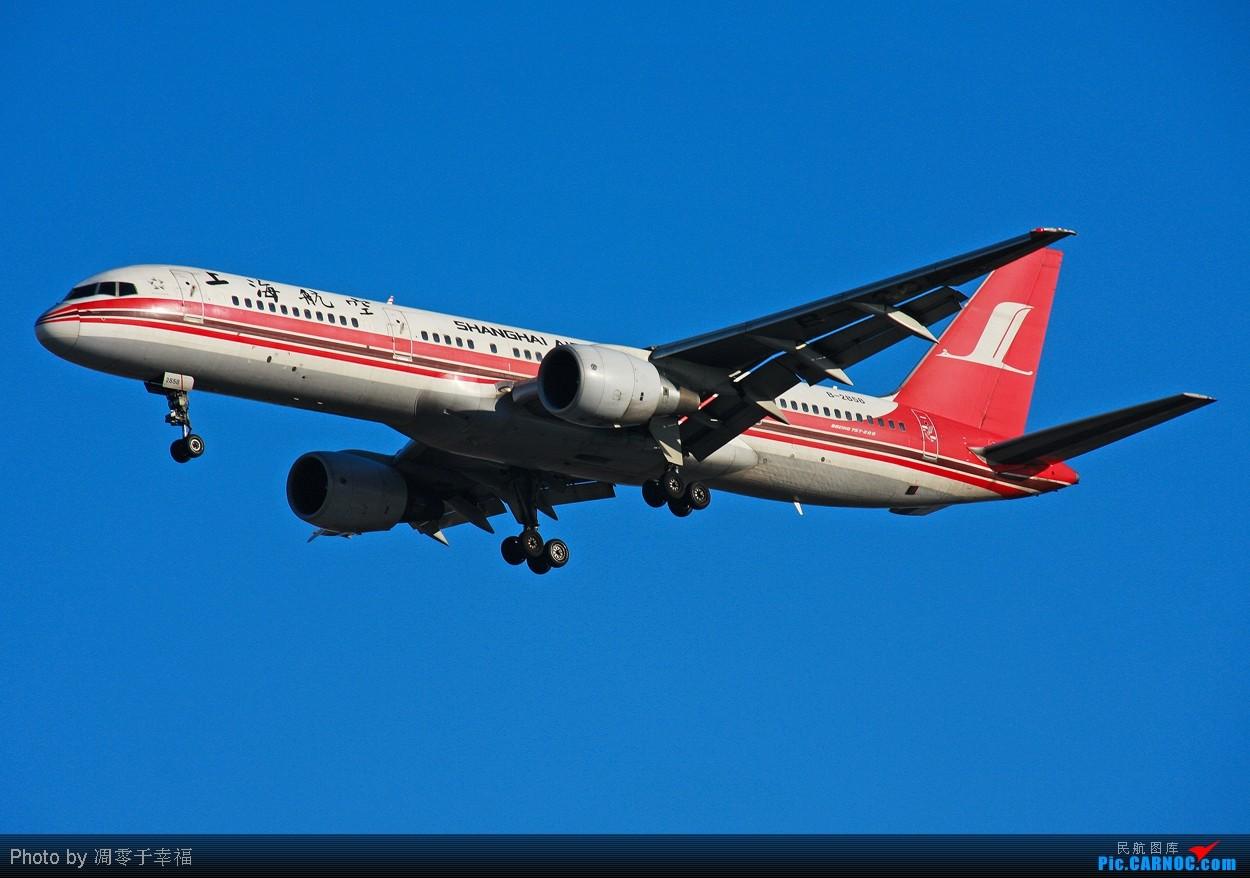 Re:[原创]【BLDDQ】幸福假期就这样过去了。。。。 BOEING 757-200 B-2858 中国北京首都机场