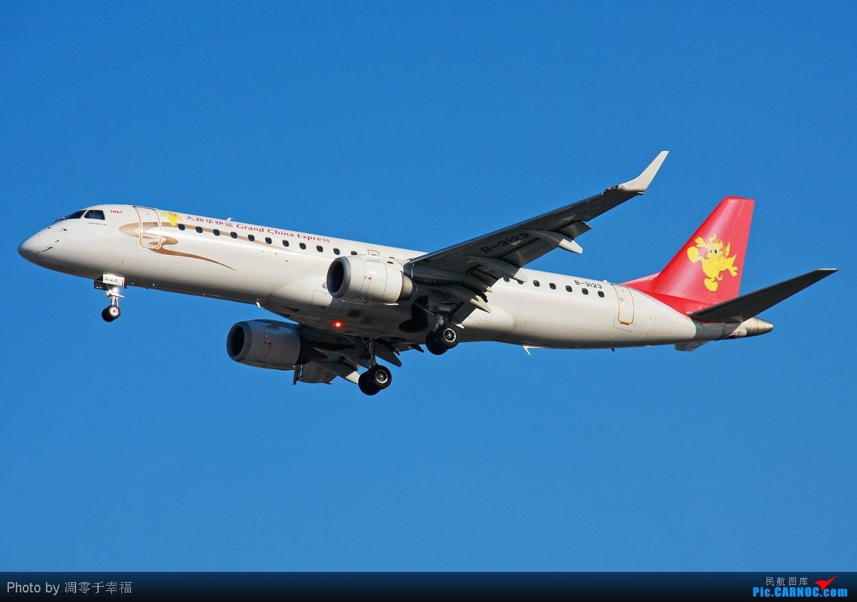 Re:[原创]【BLDDQ】幸福假期就这样过去了。。。。 EMBRAER ERJ-190 B-3123 中国北京首都机场