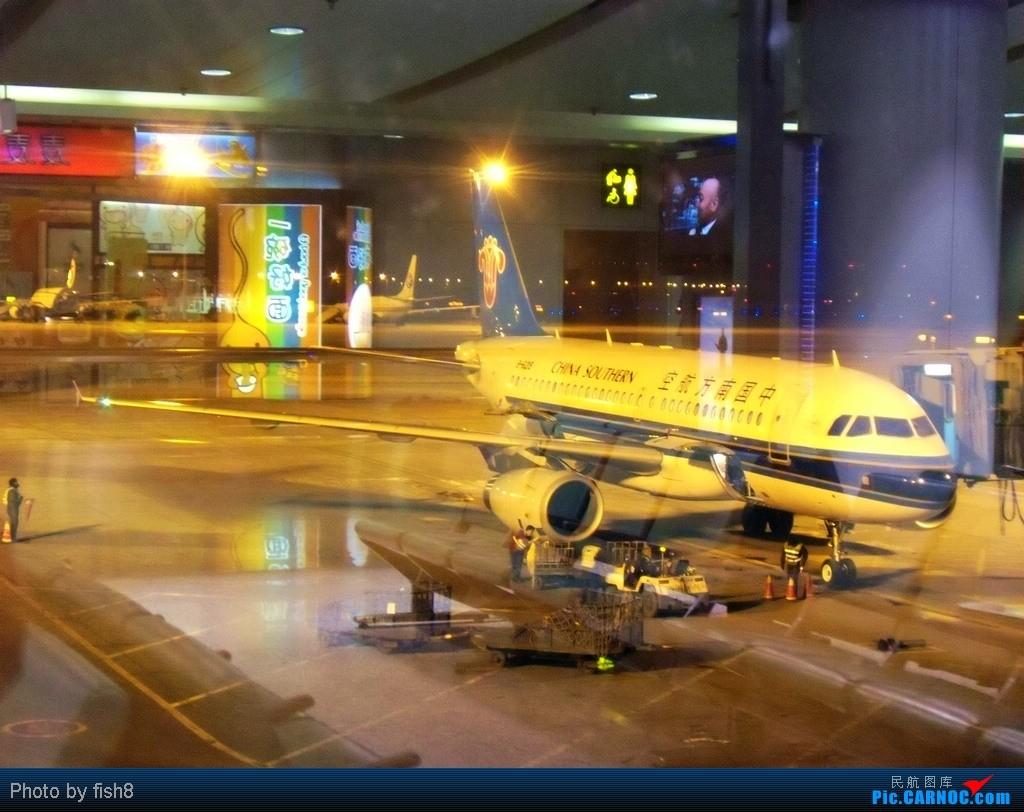 一个人北京过年 hu7766 cz6142 cgq-pek-cgq airbus a319-100 b-6219