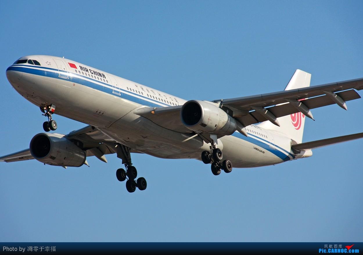 [原创]【BLDDQ】呼啸而来,,泰山压顶!! AIRBUS A330-200 B-6070 中国北京首都机场