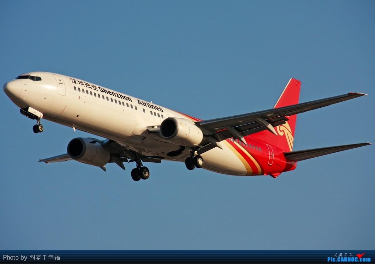 Re:[原创]【BLDDQ】呼啸而来,,泰山压顶!! BOEING 737-900 B-5105 中国北京首都机场