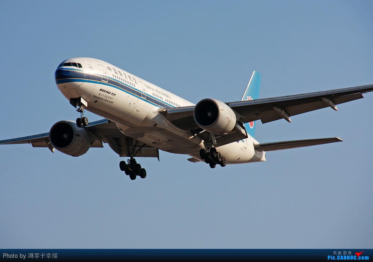 Re:[原创]【BLDDQ】呼啸而来,,泰山压顶!! BOEING 777-200ER B-2058 中国北京首都机场