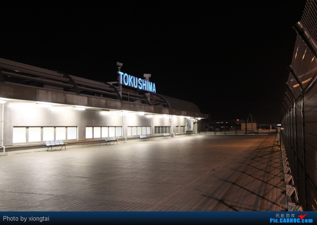 Re:日本 德岛空港(TKS/RJOS)